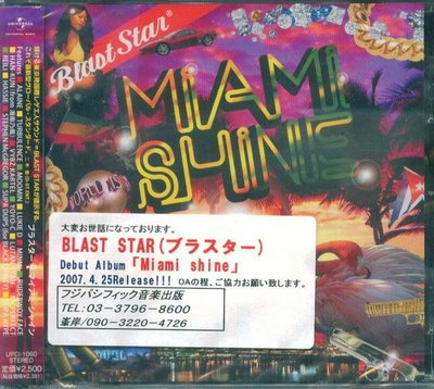 (甲上唱片) BLAST STAR - Miami Shine-Blast Star di blazing fie - 日盤