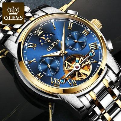手錶瑞士正品勞力士手表男機械表全自動陀飛輪夜光商務男表今夢尚腕表