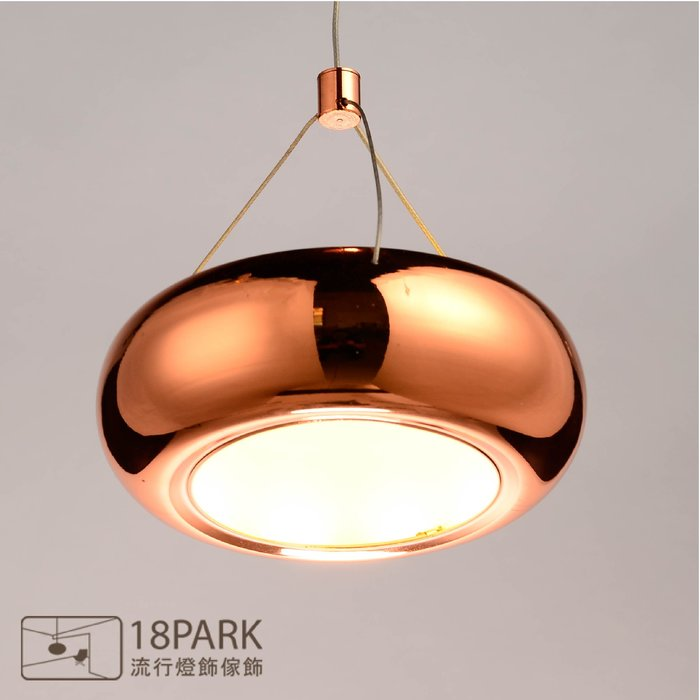 【18Park 】 現代金屬 Sodium chandelier [ 鈉光吊燈-單燈 ]