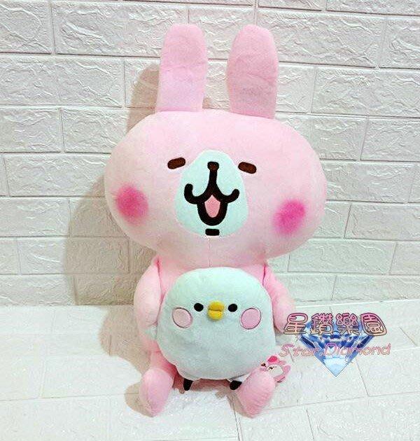 「正版授權」卡娜赫拉的Usagi和Piske 粉紅小兔抱白色小雞 尺寸:約長60cmX寬33cm *星鑽樂園*