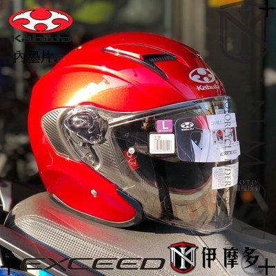 伊摩多※日本 OGK EXCEED 通勤款 3/4罩安全帽。亮紅 抗UV快拆鏡片 COOLMAX內襯 內墨片眼鏡溝