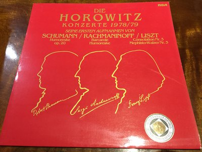Schumann / Humoreske & Liszt / consolation No.3 / Horowitz