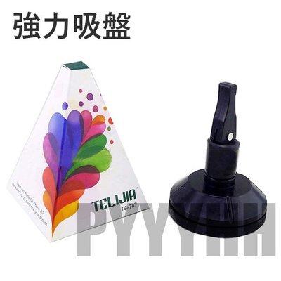 強力吸盤 高密度 真空吸盤 DIY 維修 必備 工具 iPad iPhone 玻璃 液晶 觸摸屏 強力 吸盤 拆機工具
