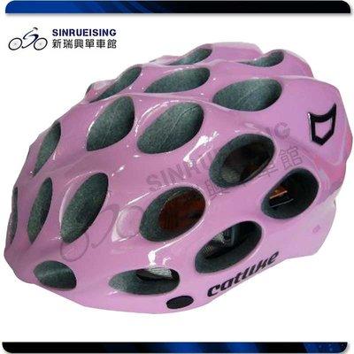 【阿伯的店】CATLIKE WR-015 WHISPER 安全帽 透氣 舒適#US1460