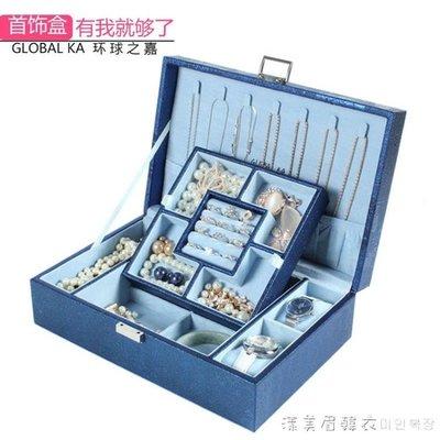 首飾盒大容量家用首飾收納盒手飾品盒公主歐式韓國項鏈耳環盒簡約