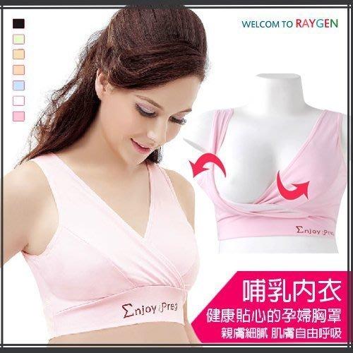 八號倉庫 孕婦無鋼圈純棉背心式交叉哺乳內衣 胸罩【2A072Y167】