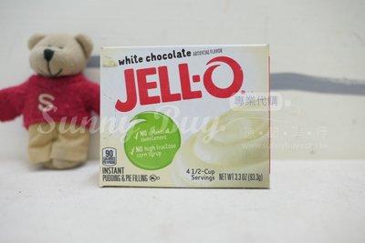 【Sunny Buy】◎現貨◎ Jell-O 布丁粉 白巧克力口味 white chocolate 93.3g