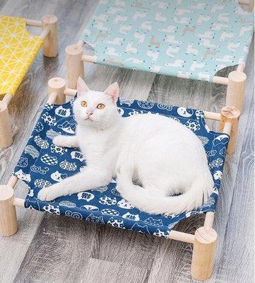 寵物床 四腳吊床 帆布貓咪/狗狗高腳床