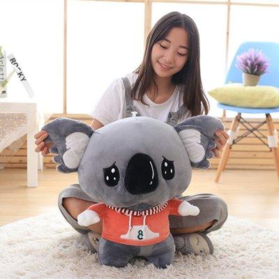 【便利公仔】含運 可愛考拉樹袋熊公仔毛絨玩具韓國搞怪布娃娃女生超萌玩偶兒童抱枕