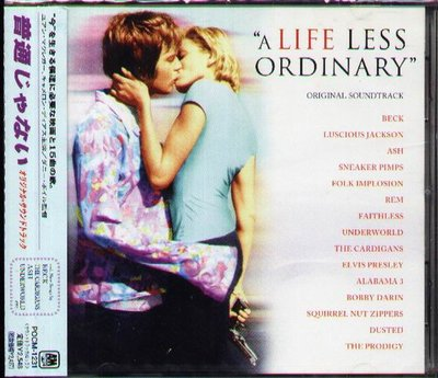 K - A Life Less Ordinary SOUNDTRACK ORIGINAL 你行我素 - 日版 - NEW