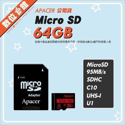 公司貨 Apacer 宇瞻 64GB 64G MicroSDXC C10 R85 85MB 記憶卡 TF T-FLASH