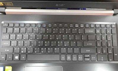 *蝶飛*宏基 Acer A515-51G-504L 鍵盤膜 ACER Aspire A515-51G-504L鍵盤保護膜