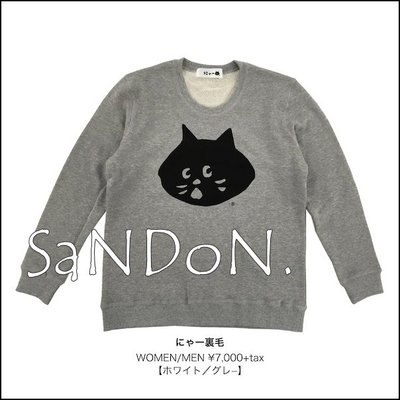 SaNDoN x『NE-NET』秋冬下折扣 正規品 萬年都好搭 貓臉大學TEE MARBLE SUD 180928