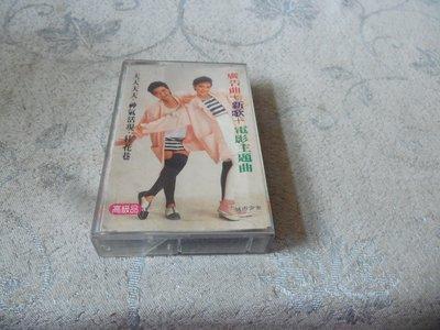 紫色小館34--------廣告曲+新歌+電影主題曲