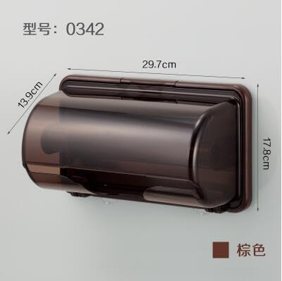 【優上】日本進口inomata 廚房紙巾盒 磁石捲紙架 紙巾捲紙筒(紙巾架 咖啡色)