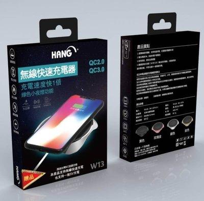 {PS甜蜜樣子 鼎富拿國際} 原價1199 HANG  快速無線充電盤 台灣安規合格 產品保險