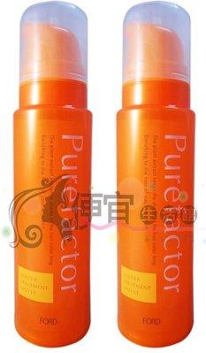 便宜生活館【免沖洗護髮】日本 FORD FPW-M 橘水鮮moist超保濕水膜 護色抗毛燥與保濕