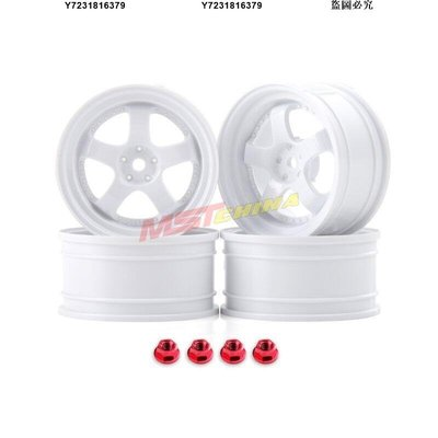 【新品特惠】MST出品 SP1塑料輪轂 白色款:(3579MM offset可選)-JYL31105