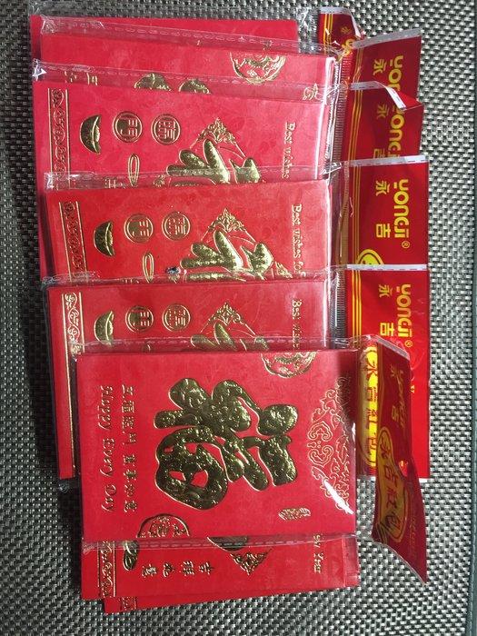 5包共25個紅包袋