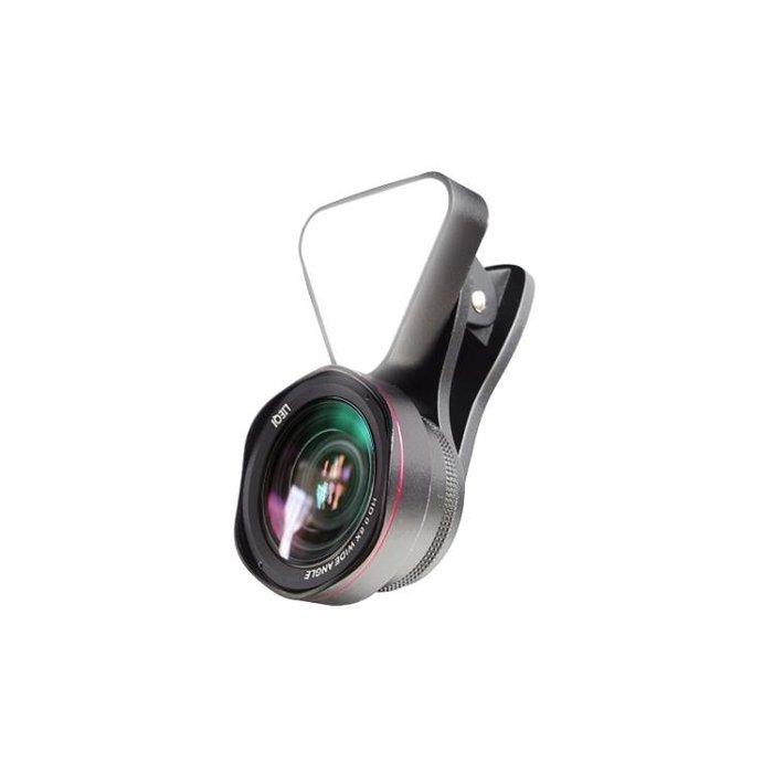廣角手機鏡頭小型直播補光燈主播美顏嫩膚瘦臉自拍外接通用