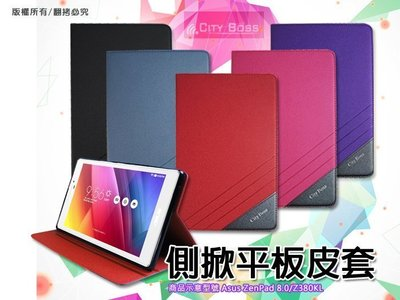 10.1吋 華為 MediaPad M5 Lite Huawei 平板側掀保護皮套/背蓋/可站立