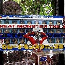 【 金王記拍寶網 】(常5) W5259 早期日版袖珍老玩具 復刻版怪獸 老品一盒 絕版罕見稀少 (櫥櫃袖
