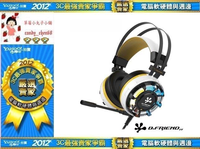 【35年連鎖老店】B.FRIEND CH3 7.1聲道炫光電競耳機有發票/雙帶鋼圈搭配透氣頭帶/加厚耳罩超舒適