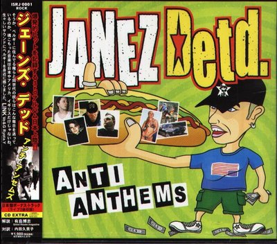 K - Janez Detd - ANTI ANTHEMS - 日版 +2BONUS - NEW