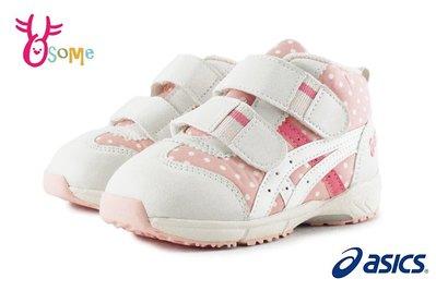 ASICS亞瑟士 GD.RUNNER BABY CT-MID 3 小童 寶寶運動鞋 高筒 足弓機能鞋 慢跑鞋 A9141#白粉 OSOME奧森鞋業