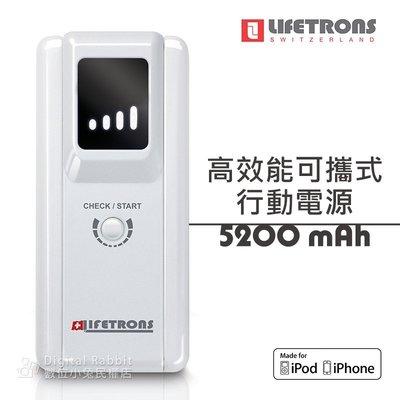數位黑膠兔【LIFETRONS 高效能 可攜式 行動電源 5200 mAh】手機 筆電 平版 iPod NDS PSP