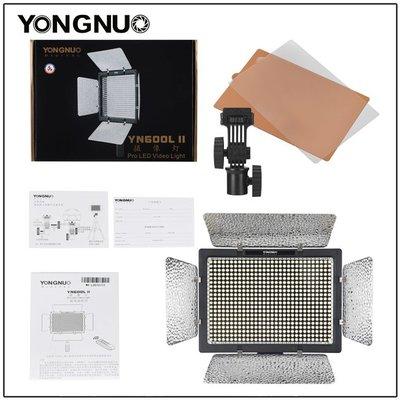 ~阿翔小舖~永諾二代YN600L II LED燈 雙色溫版 YN600II YN600 II (本品不含電池、外接電源)