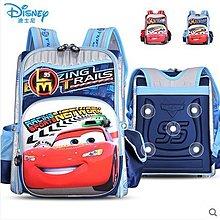 迪士尼書包小學生男生1-3年級汽車總動員男童減負護脊兒童雙肩包5