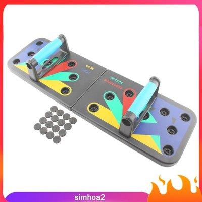 #現貨直出  Push Up Board Push-up Stands Foldable w/ Non-Slip-MDI