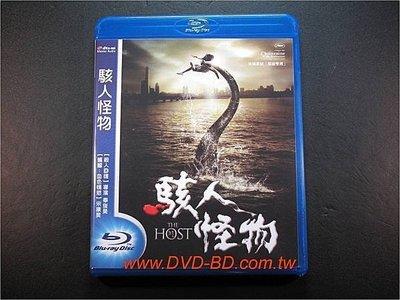 [藍光BD] - 駭人怪物 The Host ( 台灣正版 )