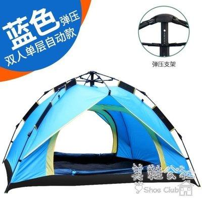 『格倫雅品』戶外家庭室內全自動野外露營旅行帳篷雙人