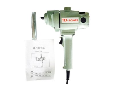 [WD工具行]  (免運喔)英得麗BU-PN3便宜,耐操,750W台製專業級電動水泥攪拌機((全新!!))