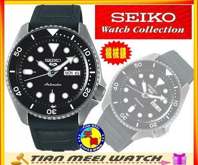 【全新原廠SEIKO】4R36 SRPD65K3 潛水機械錶【原廠精裝盒原廠保證書】【天美鐘錶店家直營】