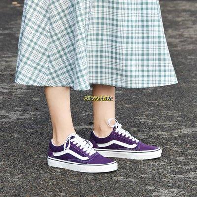 VANS OLD SKOOL 不敗款 麂皮 帆布 紫色 紫白 白線 休閒 低筒 滑板 男女鞋 VN0A4BV5V7F