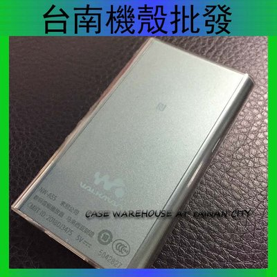 SONY 索尼A55 軟殼 索尼 NW-A55 A56 A57HN MP3 播放器 透明保護套 軟套 全包硅膠套 保護殼