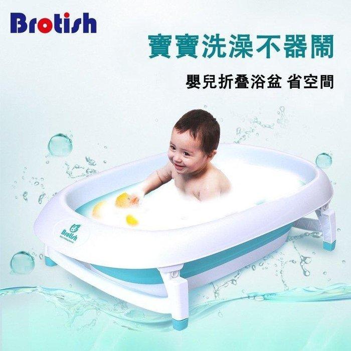 貝魯托斯嬰兒洗澡盆嬰兒大號新生兒用品可坐躺通用寶寶可折疊浴盆