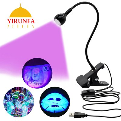 USB帶固定夾子led紫外線消毒UV手機維修綠油驗鈔燈閱讀臺燈小書燈 全館免運