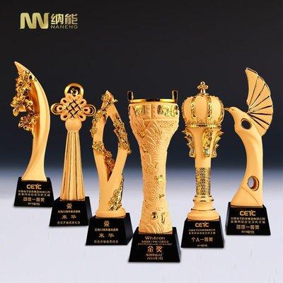 預購款-金屬獎杯樹脂水晶花朵花蕾中國結誠信鼎飛鳥沙金高檔紀念禮品制作