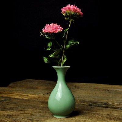 青瓷水培植物中號花瓶花器創意花瓶陶瓷簡約現代水培花插