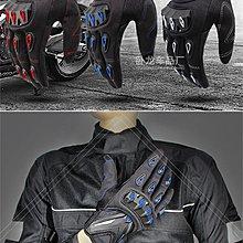 【購物百分百】scoyco賽羽全指手套越野摩托車手套防摔防滑手套男四季騎行手套