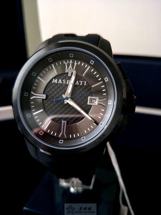請支持正貨,瑪莎拉蒂手錶MASERATI手錶SFIDA款,編號:MA00059,槍灰色錶面黑色PU錶帶款