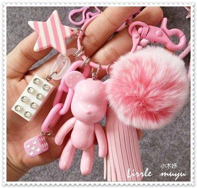 粉色草莓暴力熊 積木流蘇毛球款✈韓國正版POPOBE公仔暴力熊 毛球吊飾鑰匙圈 掛件 生日禮物/禮盒裝☀小小木妤╭❀