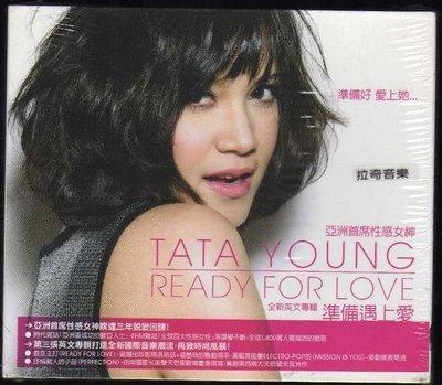 ~拉奇音樂~Tata Young  英文專輯 準備遇上愛 Ready For Love  全新未拆封