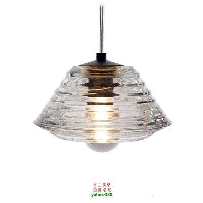 【美學】現代吊燈Tom Dixon pressed glass玻璃ABC吊燈(小號)MX_402