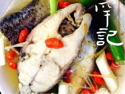 台南歸仁黃昏市場【罕記】薑絲鱸魚湯 鮮魚湯 月子餐 術後 歡迎預訂
