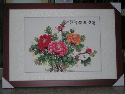 [ 丁銘畫廊 ]   牡丹花 - 花開富貴 - 富貴花 可招來富貴 - 純手工畫 - 國畫原作品- 含框裱好價格